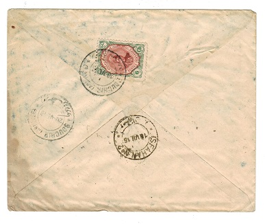BR.PO.USED ABROAD (Persia) - 1916 local cover with (British) PASSED CENSOR/BUSHIRE h/s applied.
