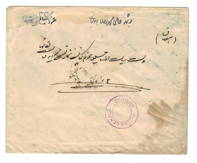 BR.P.O.IN E.A. (Persia) - 1916 local cover with (British) PASSED CENSOR/BUSHIRE h/s applied.