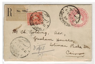 EGYPT - 1922 5m pink uprated postal stationery letter sheet used from SHEBRA. H&G 8.