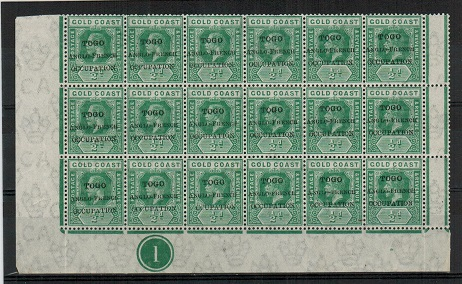 TOGO - 1915 1/2d green PLATE 1 mint block of 18 with SMALL F and CCUPATION varieties. SG H34/a+f.
