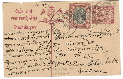INDIA (Jaipur) 1934 1/4a PSC used locally from PHULERA S.O.  H&G 14.