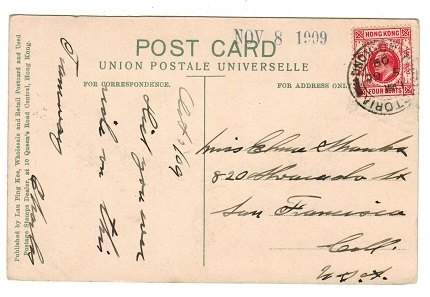 HONG KONG - 1909 postcard to USA from VICTORIA.