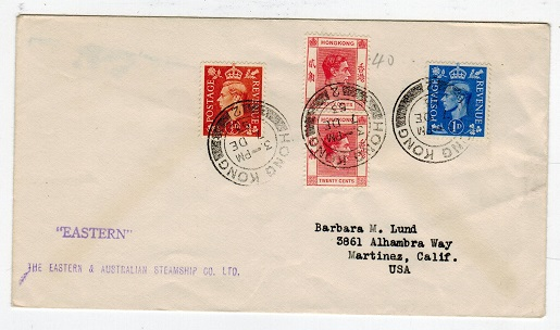 HONG KONG - 1953 EASTERN maritime cover to USA with mixed GB and Hong Kong franking.