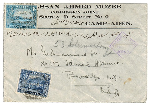 ADEN - 1941 PASSED BY CENSOR/No.11 cover to USA.