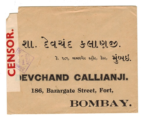 ADEN - 1940 PASSED BY CENSOR/No.1 cover to India.