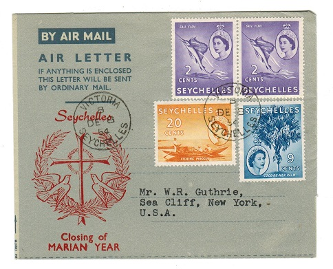 SEYCHELLES - 1954 FORMULA air letter to USA with CLOSING OF MARIAN YEAR overprint in red.