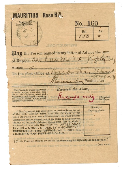 MAURITIUS - 1917 use of MAURITIUS ROSE HILL/MONEY ORDER.