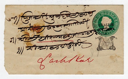 INDIA (Gwalior) - 1888 1/2a green PSE with crowned GWALIOR STATE/NARWAR strike.  H&G 9.