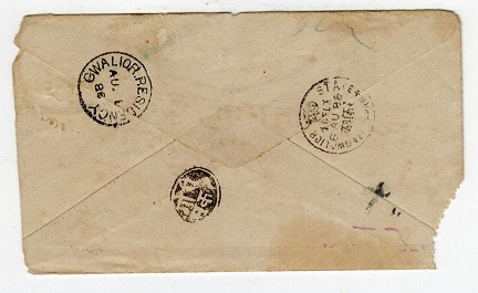 INDIA (Gwalior) - 1886 1/2a PSE with scarcer GWALIOR RESIDENCY b/s strike.  H&G 4a.