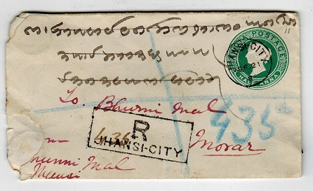 INDIA (Gwalior) - 1883 1/2a green PSE uprated and used by JHANSI CITY cds.  H&G 4.