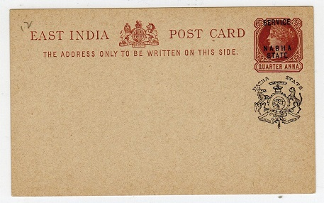 INDIA (Nabha State) - 1891 1/4a brown unused PSC overprinted SERVICE.  H&G 1.