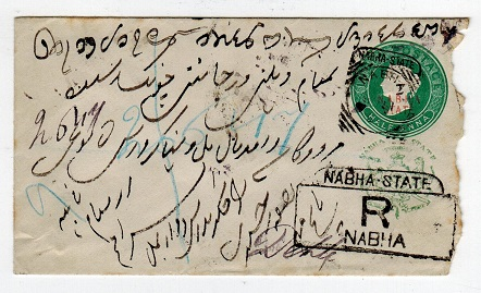 INDIA (Nabha State) - 1886 1/2a PSE uprated and registered locally from NABHA. H&H 3.