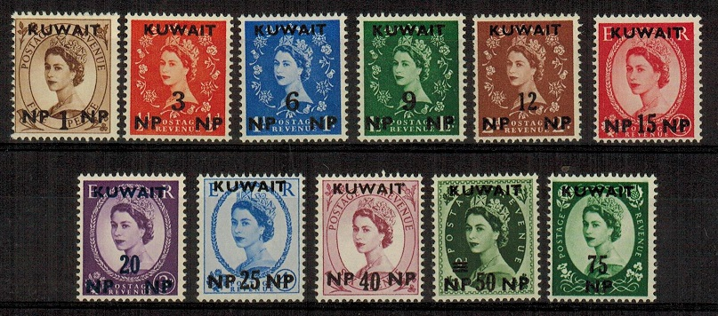 KUWAIT - 1957 definitive set of 11 unmounted mint.  SG 120-130.