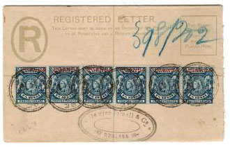 UGANDA - 1902 2a RPSE uprated locally with 2 1/2a (x5) UGANDA overpruinted adhesives from ENTEBBE.