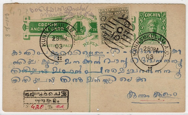 INDIA (Cochin) - 1923 outward 4p+4p PSC uprated from KUNNAMKULAM A.O.  H&G 12.