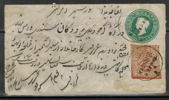 INDIA (Jammu/Kashmir) - 1888 use of 1/2a Indian PSE with Kashmir 1/2a combination use.