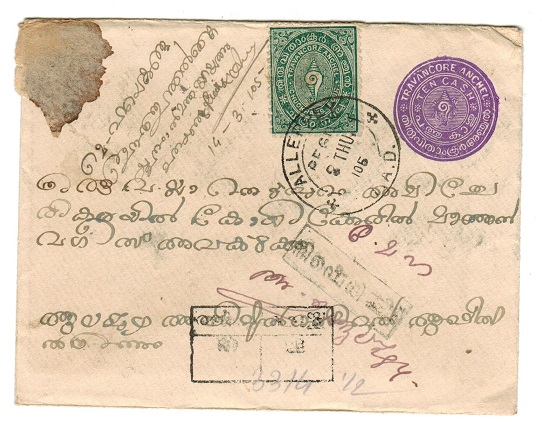 INDIA (Travancore) - 1920 10 cash violet PSE uprated with 4ch green from ALLEPPEY/TAD. H&G 10.