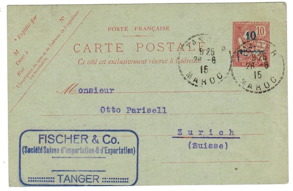 MOROCCO AGENCIES - 1903 10c on 10c PSC to Switzerland used at TANGIER. H&G 8.