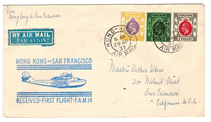HONG KONG - 1937 FAM 14 first flight cover to USA rated $2.80.