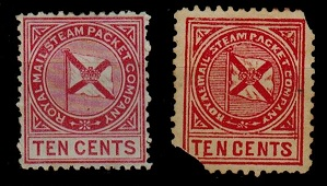 COLONIAL PROOFS/MISCELLANEOUS - 1875 10c red ROYAL MAIL STEAMER PACKET COMPANY stamp.