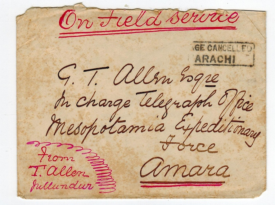 PAKISTAN - 1917 stampless ON FIELD SERVICE cover.