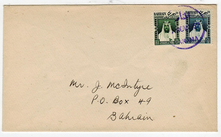 BAHRAIN - 1957 local cover with scarce rubber MANAMA cancel.