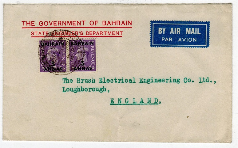BAHRAIN - 1949 GOVERNMENT OF BAHRAIN service envelope used to UK.