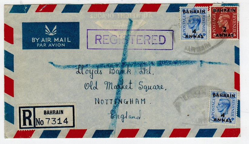 BAHRAIN - 1951 registered cover to UK with scarce REGISTERED/BAHRAIN rubber handstamp.