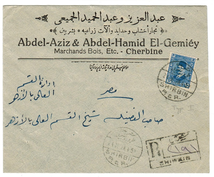 EGYPT - 1928 registered cover used at SHIRBIN/P&R.
