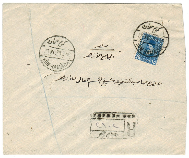 EGYPT - 1928 registered cover used at KOM-HAMADA.