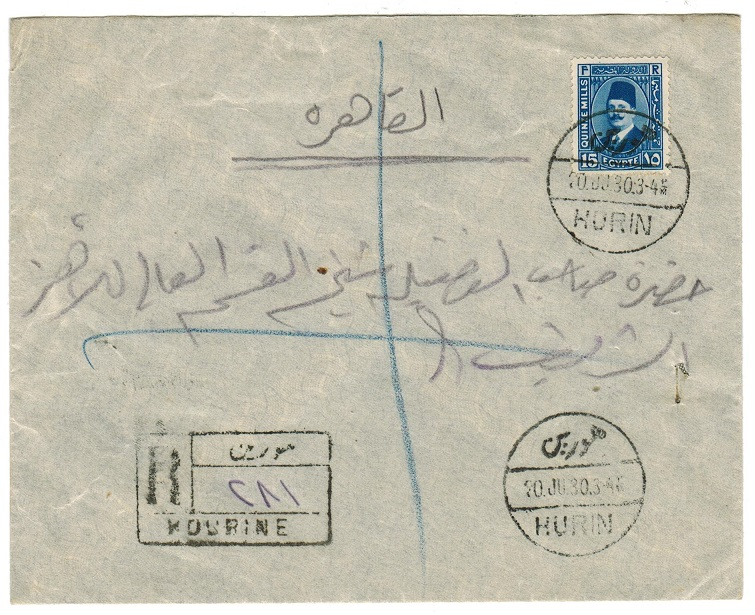 EGYPT - 1930 registered cover used at HURIN.