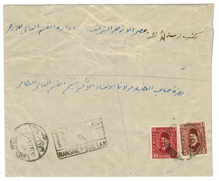 EGYPT - 1931 registered cover used at MANSHIET SULTAN.