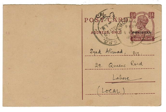 PAKISTAN - 1948 1/2a PSC used at LAHORE.