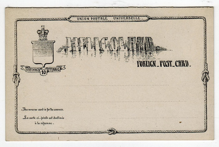 HELIGOLAND - 1878 5f/10pf + 5f/10pf postal stationery reply postcard unused.  H&G 7.