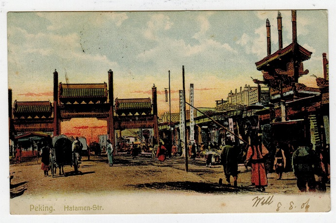 HONG KONG - 1906 postcard to UK used at LIU KUNG TAU.