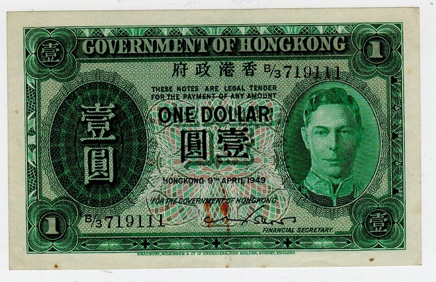HONG KONG - 1949 series $1