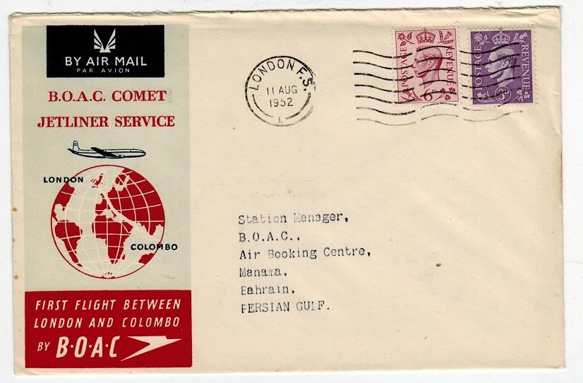 BAHRAIN - 1952 inward BOAC (London-Colombo) first flight cover from UK.