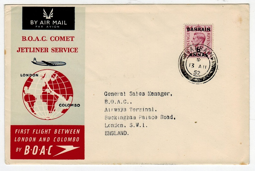 BAHRAIN - 1952 BOAC (London-Colombo) first flight cover to UK