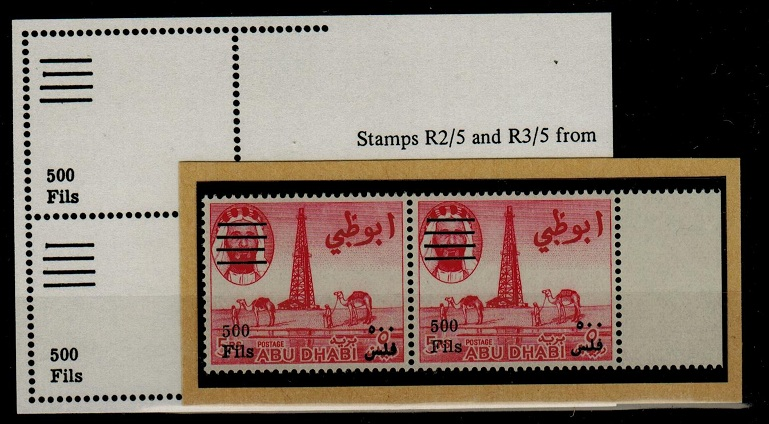 BR.PO.IN E.A. (Abu Dhabi) - 1966 500f on 5r U/M pair with SHORT CLUBBED BAR variety.  SG 24.