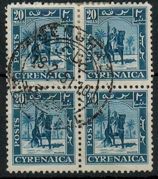 CYRENAICA EMIRATE - 1950 20m block of four used.  SG 144.