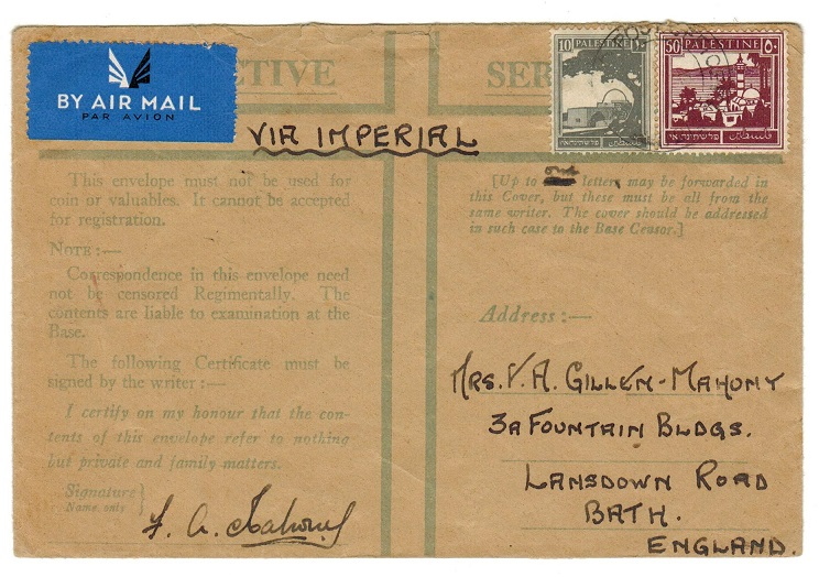PALESTINE - 1941 (circa) FPO use of honour envelope to UK.