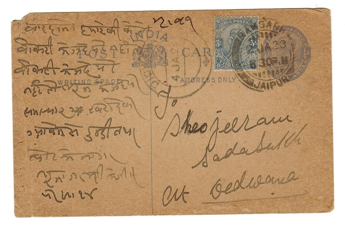 INDIA (JAIPUR) - 1923 uprated 1/4a PSC of India used at RAMGARH/JAIPUR.