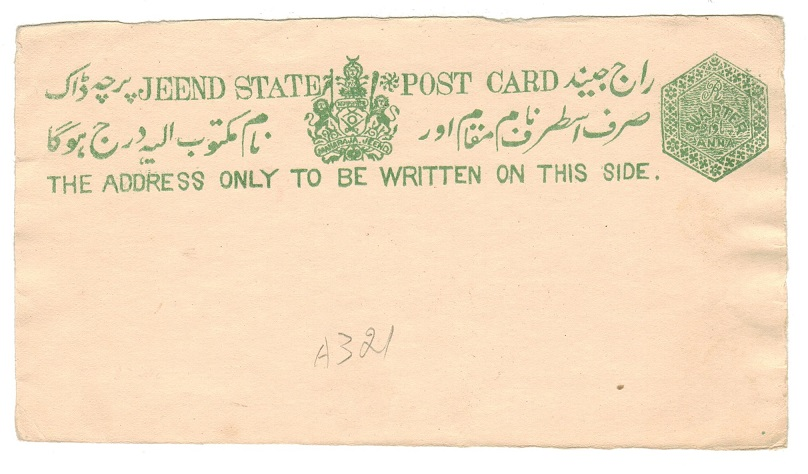 INDIA (JHIND) - 1884 1/4a green PSC unused.  H&G 2.
