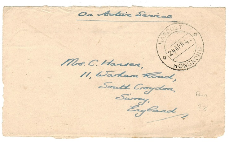 HONG KONG - 1946 cover FRONT used at RAF POST/HONG KONG.