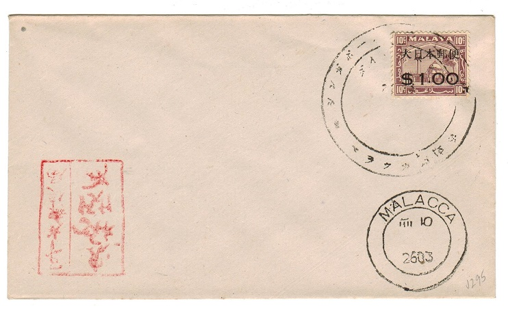 MALAYA (Jap Occupation) - 1944 forged Japanese $1 on 10c unaddressed cover from Malacca.