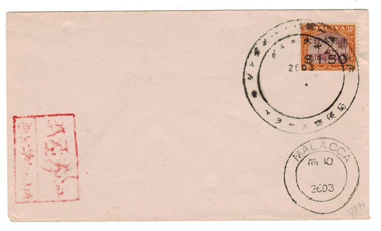 MALAYA (Jap Occupation) - 1944 forged Japanese $1.50 on 30c unaddressed cover from Malacca.