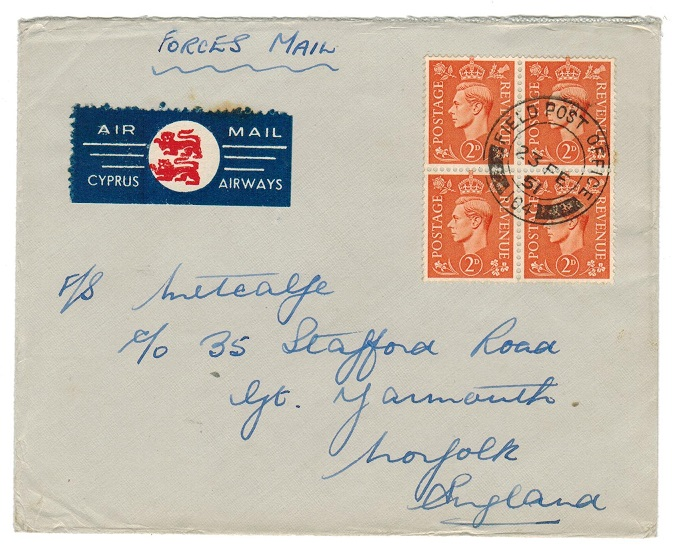 CYPRUS - 1951 FIELD POST OFFICE/164 cover to UK.