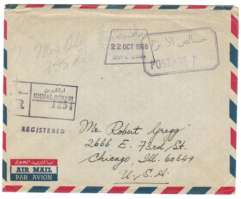 BR.PO.IN E.A. (U.A.E) - 1968 UMM AL QIWAIN/POSTAGE PAID cover to USA.