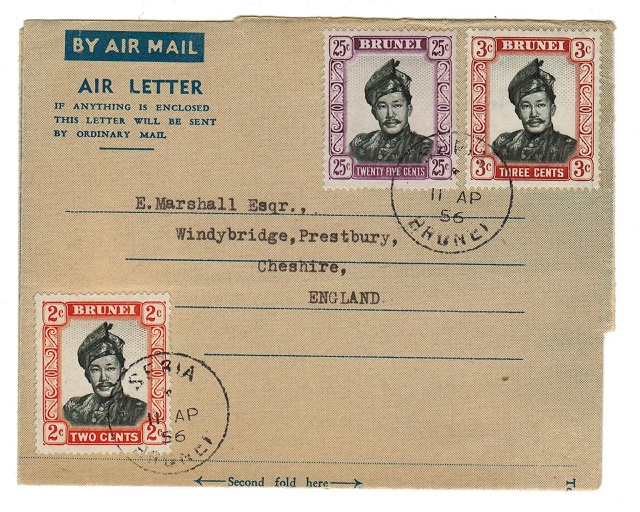 BRUNEI - 1956 FORMULA air letter to UK used at SERIA.