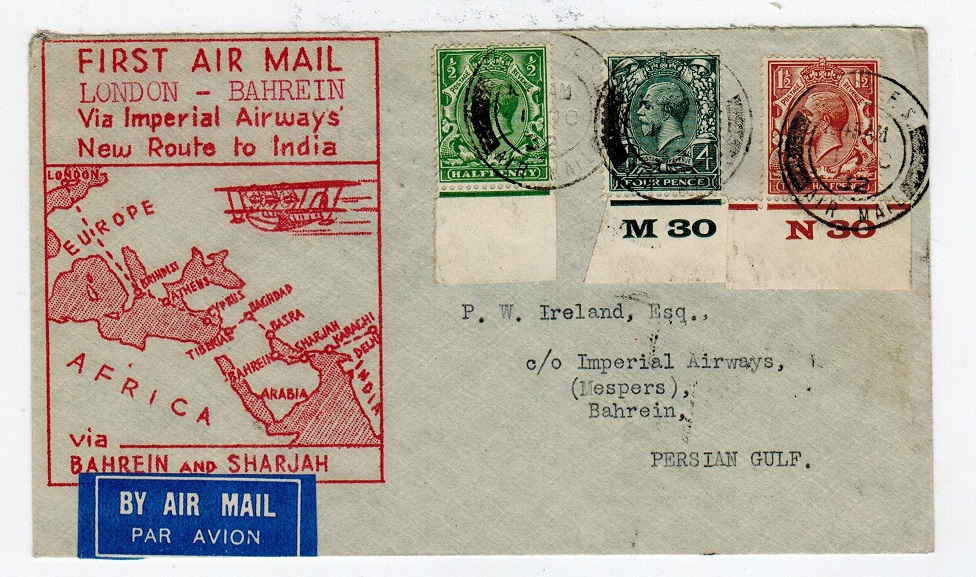 BAHRAIN - 1932 inward first flight cover from UK.